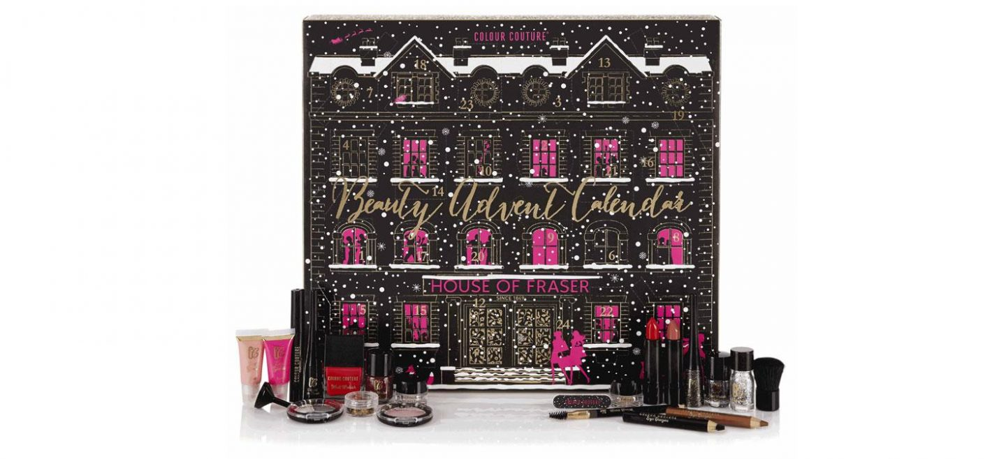 house-of-fraser-colour-couture-beauty-advent-calendar-2016